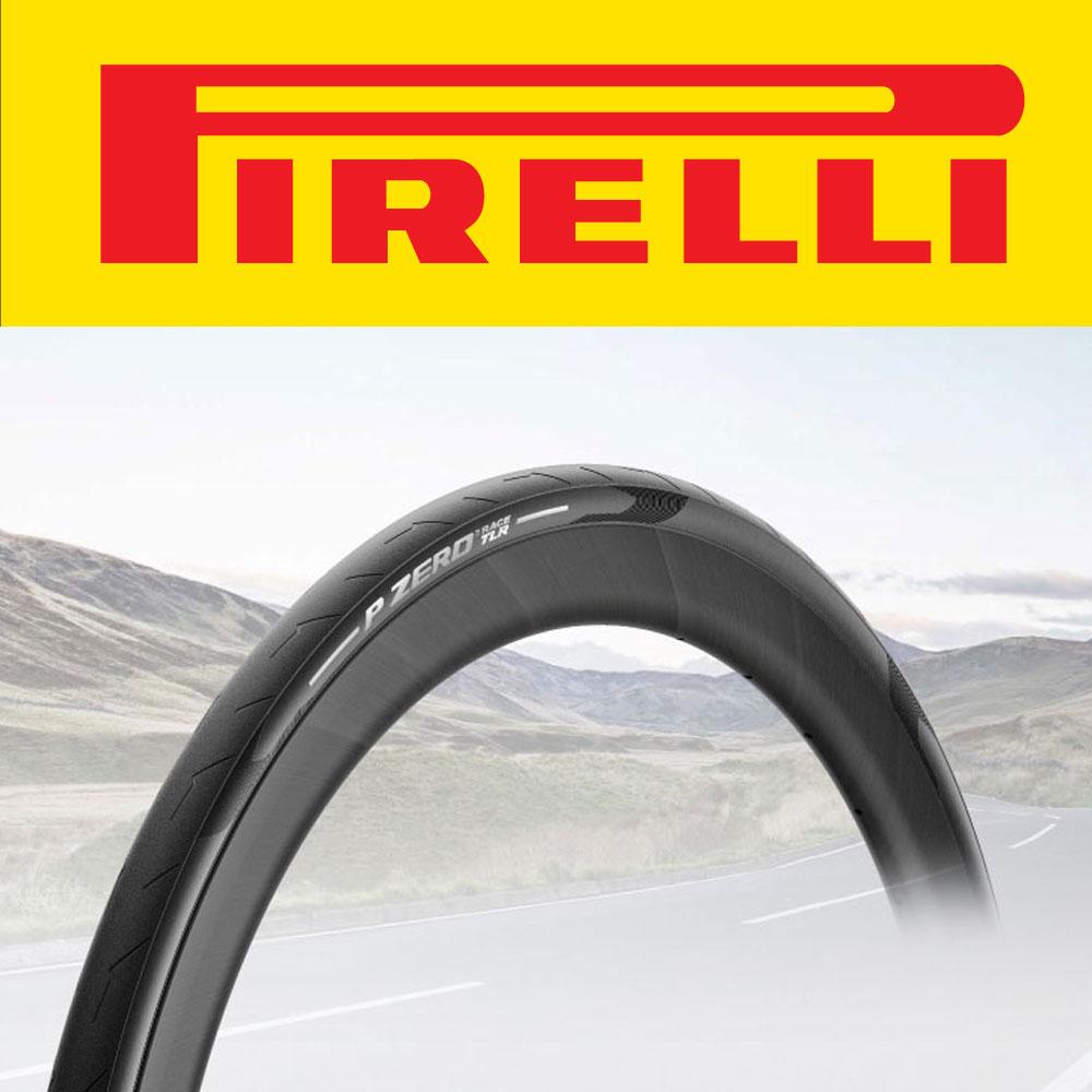 pirelli fietsbanden